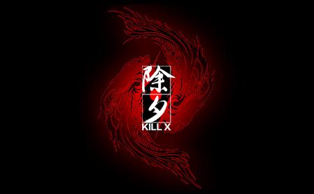 killx